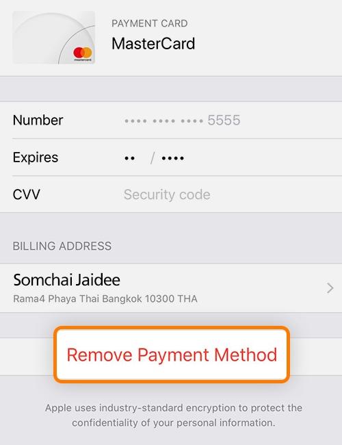 5. กด Remove Payment Method