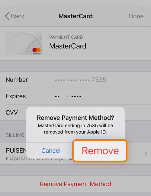 6. กด Remove<br>เพื่อยืนยัน ยกเลิกการผูกบัตร