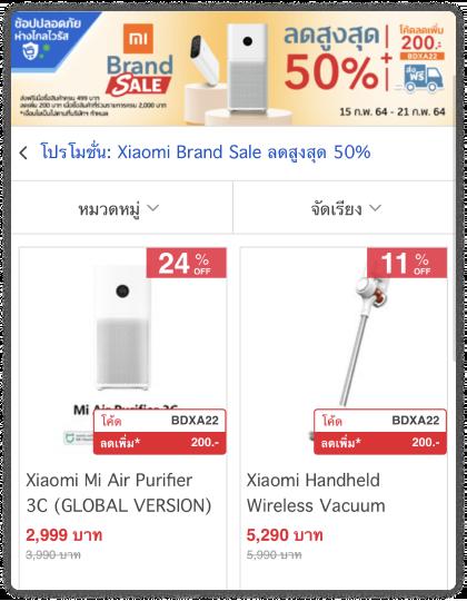 1. เข้าร้านค้าออนไลน์และ<br>เลือกซื้อสินค้าที่ต้องการสั่งซื้อ