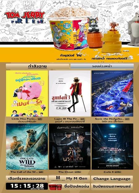 1. เลือกภาพยนตร์