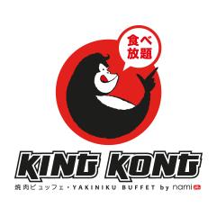 ร้านรับ TrueMoney Wallet - King Kong