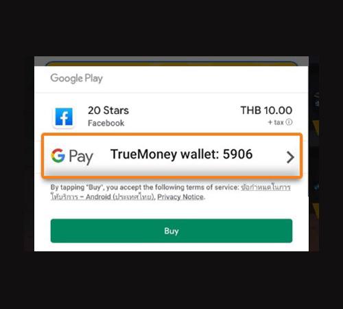 6. ซื้อแอป เติมเกม หรือสติกเกอร์ไลน์ แล้วเลือกช่องทางจ่ายเงินด้วย TrueMoney Wallet