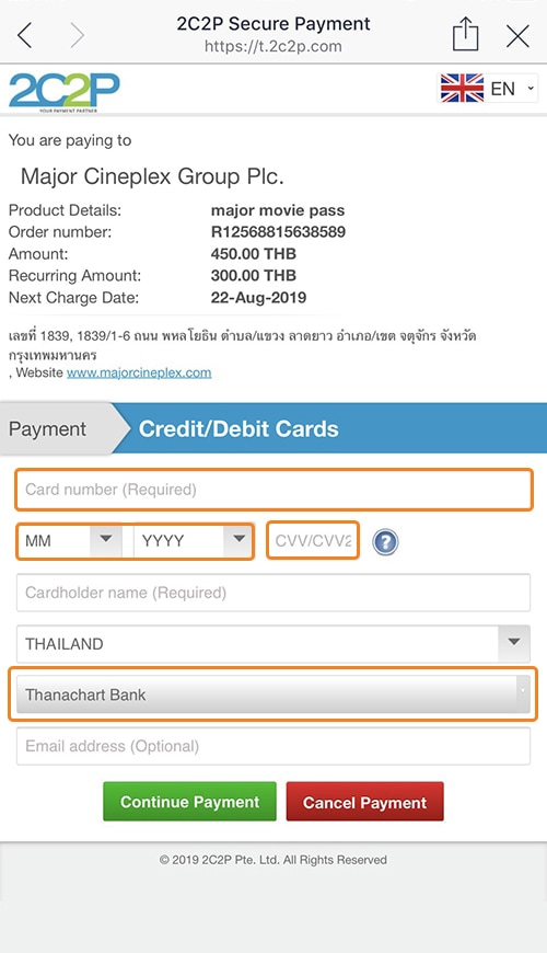 6. - กรอกรหัสหน้าบัตร 16 หลัก<br>- กรอกวันหมดอายุ<br>- กรอกรหัส CVV 3 หลัก<br>- เลือกธนาคาร Thanachart Bank<br>- กดชำระเงิน