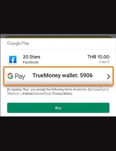 6. ใช้จ่ายบน Google Play ครั้งแรก <br>แล้วเลือกช่องทางจ่ายเงินด้วย TrueMoney Wallet